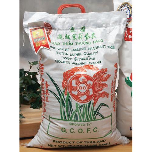 GFG Reinhart Direct | Rice Jasmine Dry - (25/LBS)